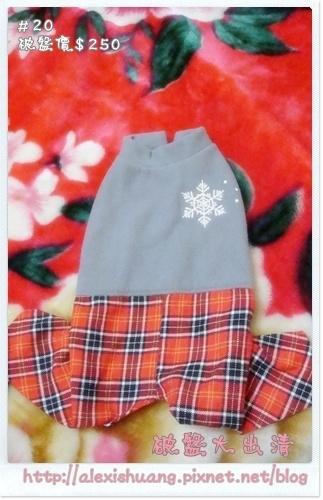 20250灰格褲.JPG