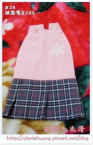 24250粉格裙.JPG