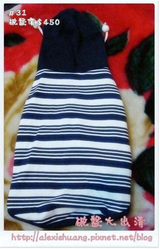 31450L麻藍帽T.JPG