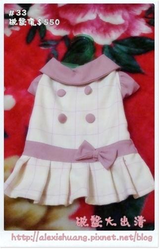 33500粉洋裝.JPG
