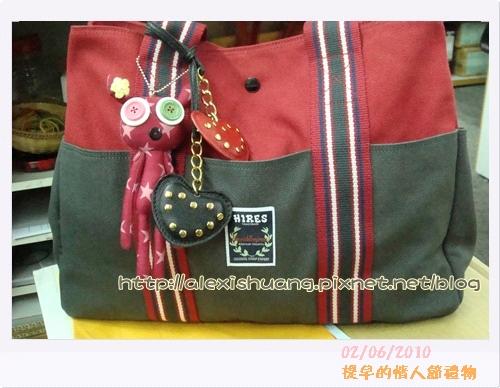 0206情人節禮物2.JPG