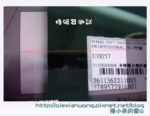 DSC09666.JPG
