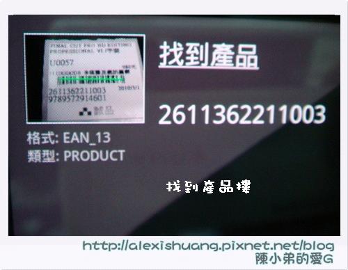 DSC09668.JPG