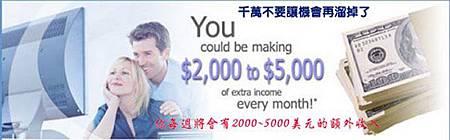 earn2000-5000.jpg