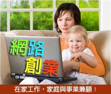 Home Mami&Baby 378-320.jpg