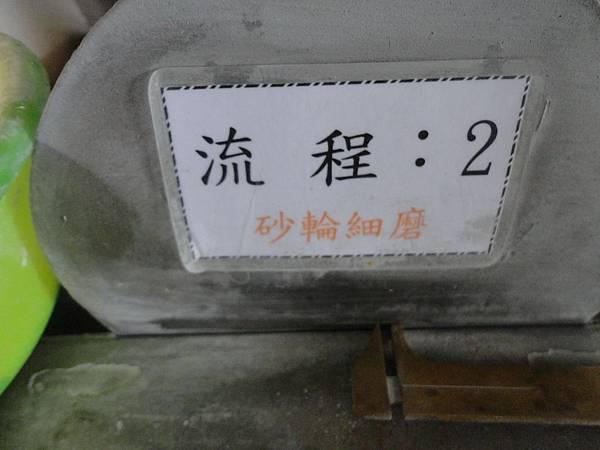 DSC03439