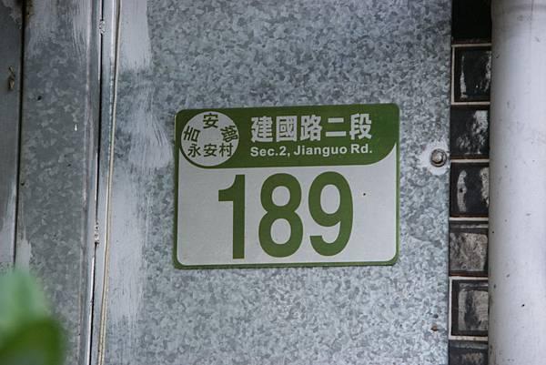 DSC00621