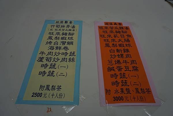 DSC03193