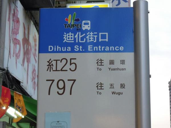 DSCN6891