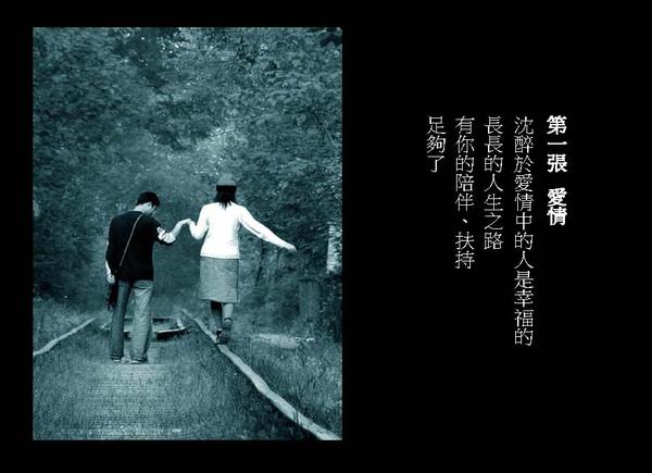攝影寫出人生1_頁面_03.jpg