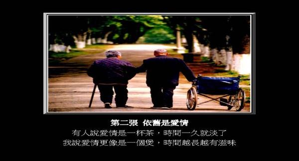 攝影寫出人生1_頁面_04.jpg