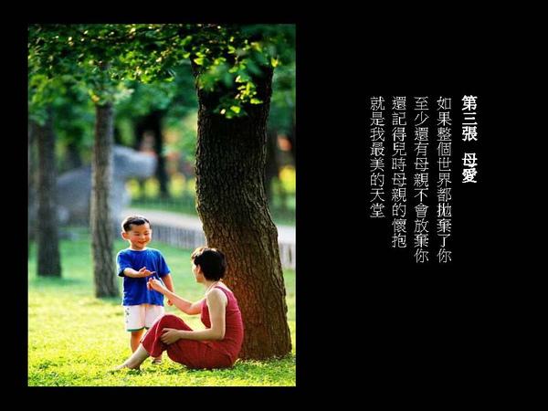 攝影寫出人生1_頁面_05.jpg