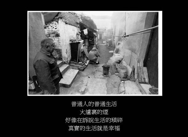 攝影寫出人生1_頁面_15.jpg