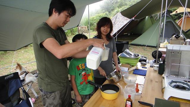 2011-7-11-鳥嘴山_026.jpg