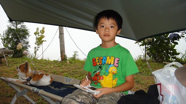 2011-7-11-鳥嘴山_007.jpg