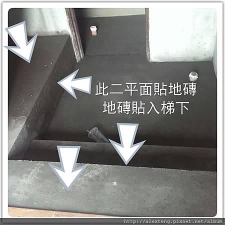 2013_10_05_16_15_29