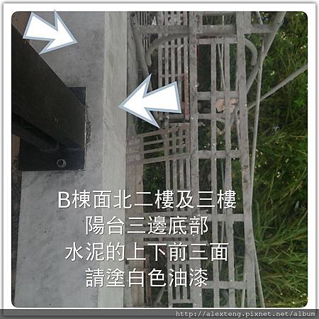 2013_09_30_09_31_04