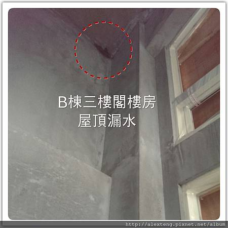 2013_10_05_13_15_25
