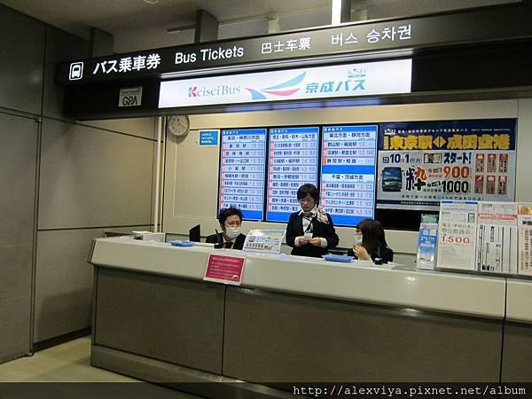 買往東京市區的電鐵~一開始走錯啦
