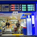 搭特急京成電鐵往上野站囉
