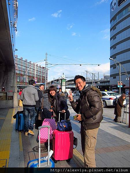 前往上野寶石飯店