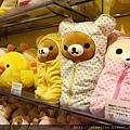 日本懶懶熊