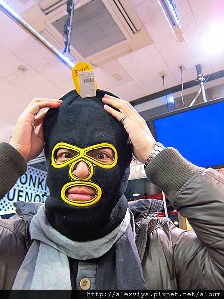 激安的壞人頭套 戴著就不冷了