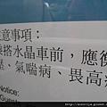 IMG_5083.JPG