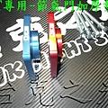 SAM_4851.JPG