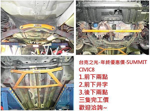 CIVIC8.jpg