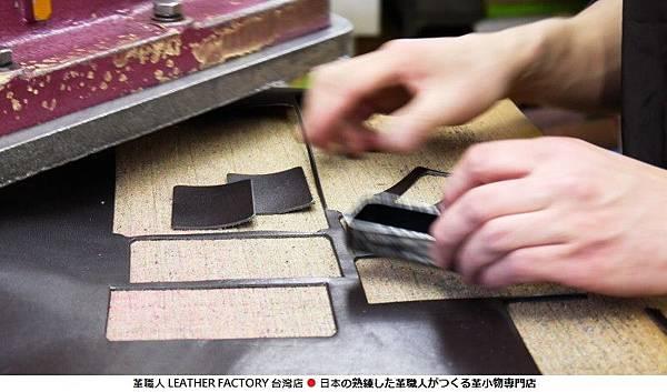 Cutting_R