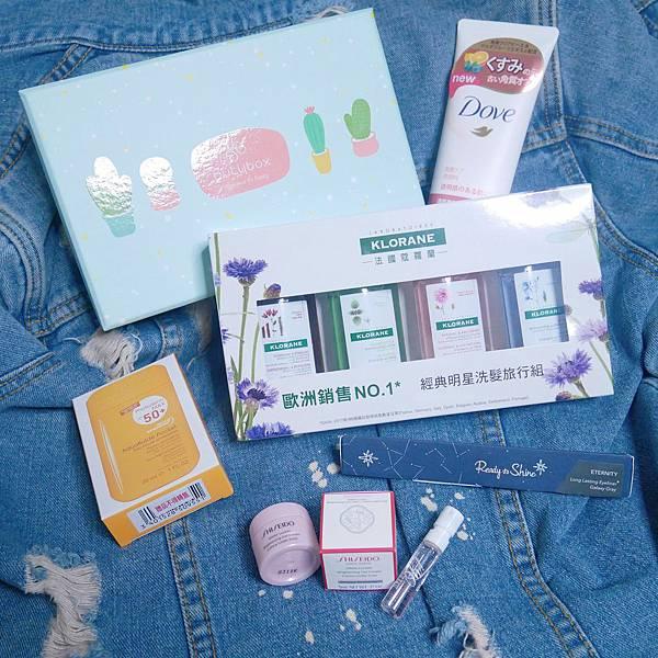 butybox美妝盒 (8).JPG