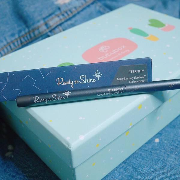 butybox美妝盒 (17).JPG