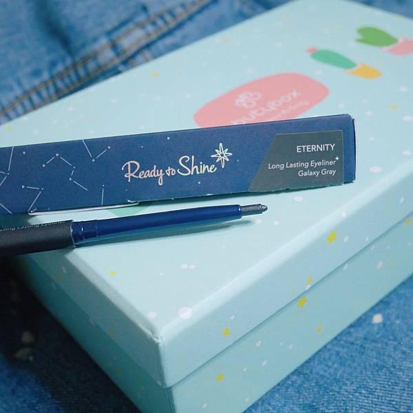 butybox美妝盒 (18).JPG