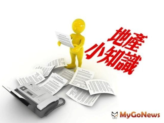 house_mygonews_20120730_1343634857_0