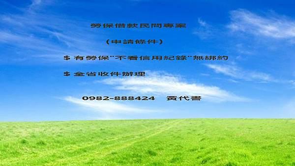 16-05-31-16-22-49-833_deco.jpg
