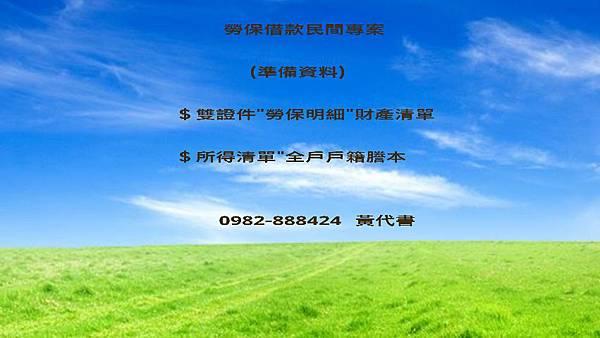 16-05-31-16-29-07-959_deco.jpg