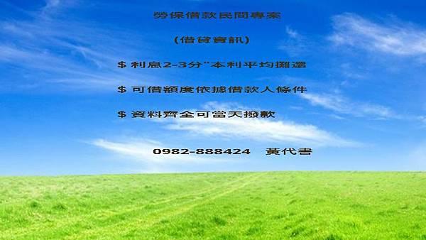 16-05-31-16-35-31-132_deco.jpg