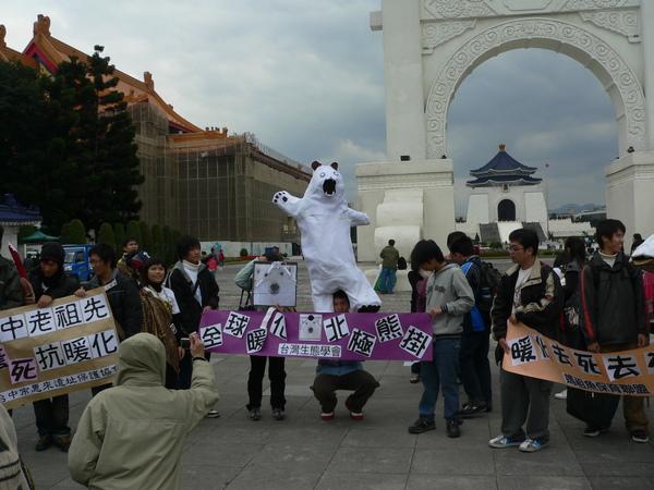 救救北極熊