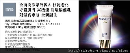 螢幕快照 2015-06-02 下午5.40.48.png