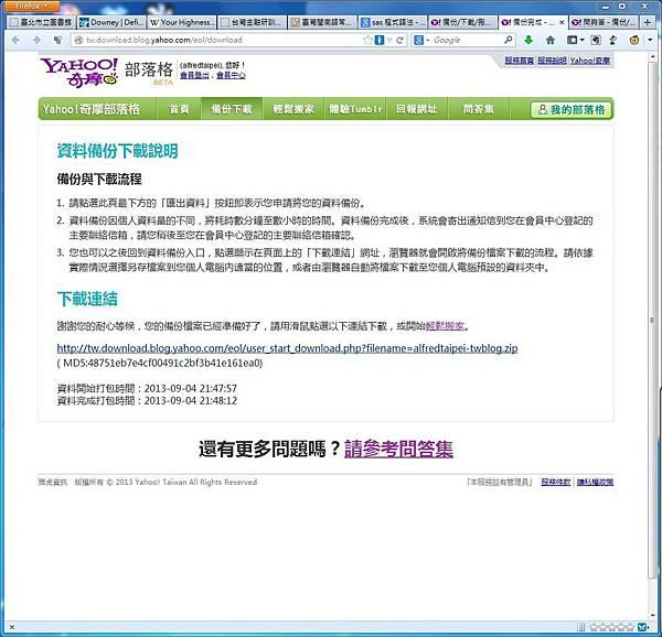 Yahoo搬家完成.JPG