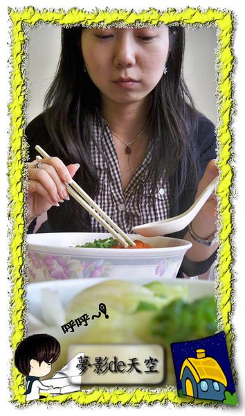 dinner_with_fiona5.jpg