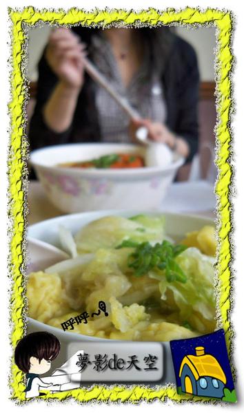 dinner_with_fiona6.jpg