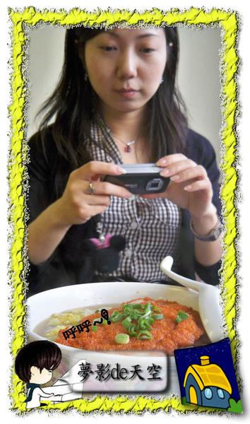 dinner_with_fiona7.jpg