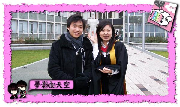 fiona_graduate4.jpg