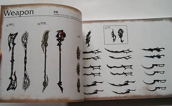 風雷藏7.JPG