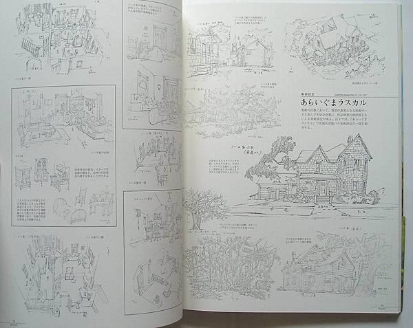 井岡雅宏9.JPG