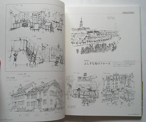 井岡雅宏10.JPG