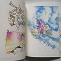 migi art work 4.JPG