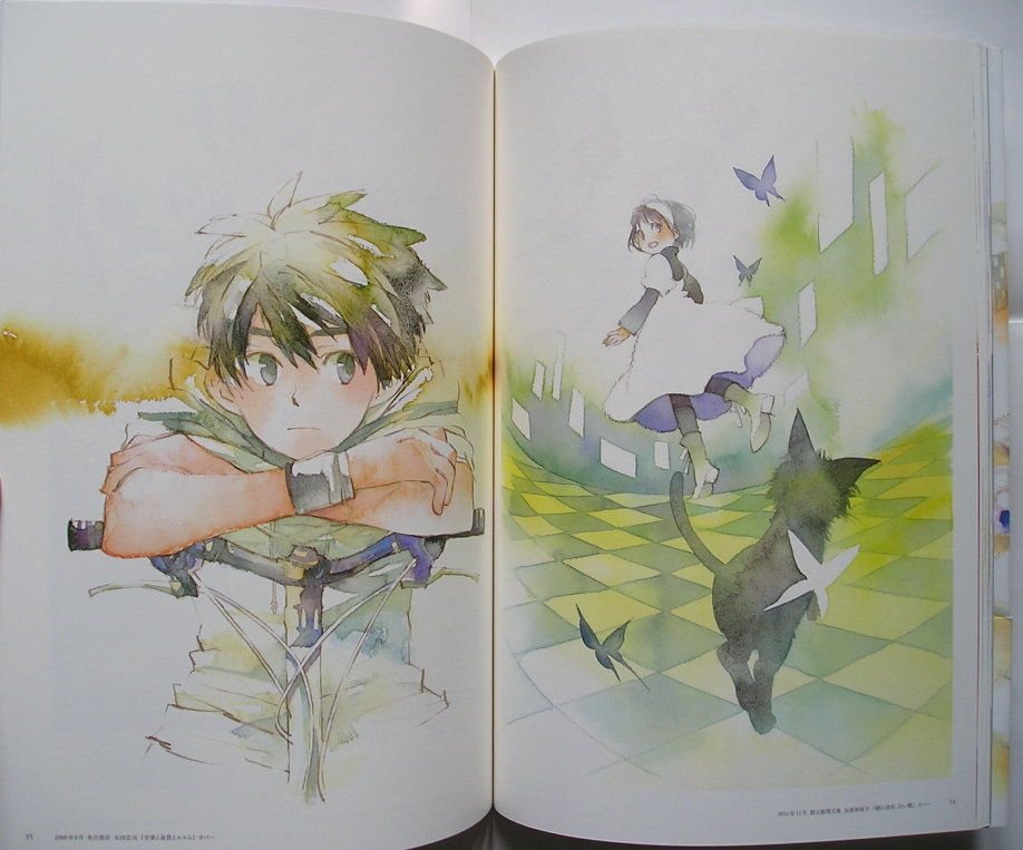 migi art work 9.JPG